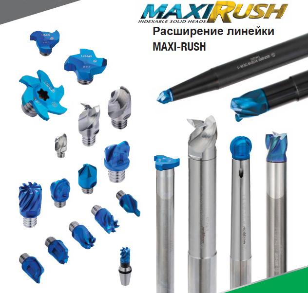 MaxiRush