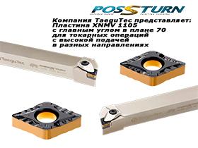 XNMV 280